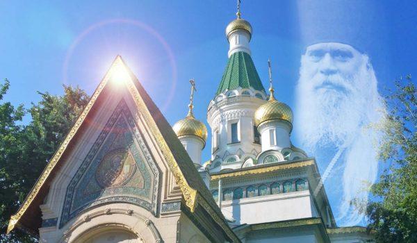 Как повярвах в чудото на Руската Църква